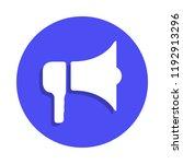 loudspeaker icon in badge style....