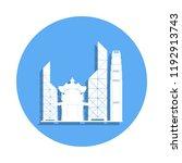 cityscape china icon in badge...