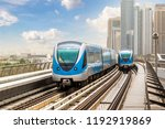 dubai metro railway in a summer ...