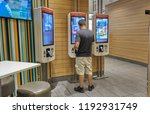 montreal  canada   september 8  ... | Shutterstock . vector #1192931749
