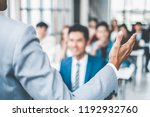 speaker talking in seminar with ... | Shutterstock . vector #1192932760