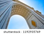 the famous arches of guadalajara   Shutterstock . vector #1192935769