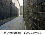 harbin zhonghua baroque style... | Shutterstock . vector #1192939483