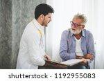 professional psychologist... | Shutterstock . vector #1192955083