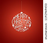 merry christmas and happy new... | Shutterstock .eps vector #1192969453