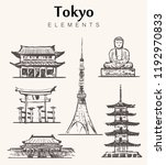 set of hand drawn tokyo... | Shutterstock .eps vector #1192970833