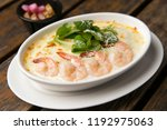 cheese shrimp on a plate   Shutterstock . vector #1192975063