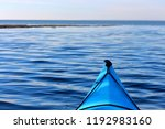 View From The Blue Kayak On The ...