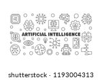 artificial intelligence... | Shutterstock .eps vector #1193004313