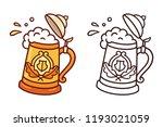 Traditional Oktoberfest Stein ...