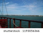sea of azov  coast | Shutterstock . vector #1193056366
