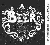 beer. hand drawn illustration... | Shutterstock .eps vector #1193059153
