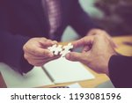 business people hands trying to ... | Shutterstock . vector #1193081596