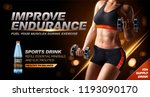 sports drink ads with a fitness ... | Shutterstock .eps vector #1193090170