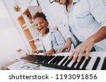 funny girl amd happy mother...   Shutterstock . vector #1193091856
