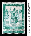 Small photo of MOSCOW, RUSSIA - AUGUST 18, 2018: A stamp printed in Vatican shows St. Joseph Moussaka, Sanctification of the Martyrs of Uganda serie, circa 1965