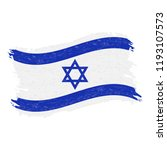 flag of israel  grunge abstract ...   Shutterstock .eps vector #1193107573