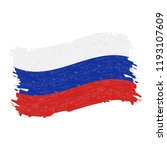 flag of russia  grunge abstract ...   Shutterstock .eps vector #1193107609