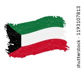 flag of kuwait  grunge abstract ... | Shutterstock .eps vector #1193107813