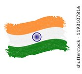 flag of india  grunge abstract...   Shutterstock .eps vector #1193107816