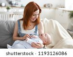 happy motherhood concept.... | Shutterstock . vector #1193126086