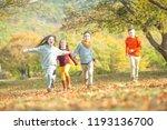 children's fashion autumn  | Shutterstock . vector #1193136700