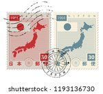 vector set of old postage... | Shutterstock .eps vector #1193136730