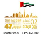 united arab emirates national... | Shutterstock .eps vector #1193161600