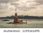 istanbul turkey june 16 2017... | Shutterstock . vector #1193161690