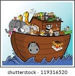 animal,arc,architecture,ark,art,bear,bible,bird,boat,butterfly,cartoon,clip,collection,cute,cutout