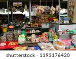 sa dec  socialist republic of... | Shutterstock . vector #1193176420