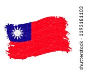 flag of taiwan  grunge abstract ...   Shutterstock .eps vector #1193181103