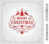christmas and new year retro... | Shutterstock .eps vector #1193188516