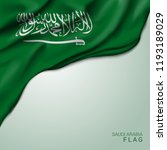 saudi arabia waving flag vector ... | Shutterstock .eps vector #1193189029