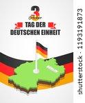 german unity day concept... | Shutterstock .eps vector #1193191873