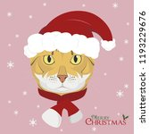 christmas greeting card. bengal ... | Shutterstock .eps vector #1193229676