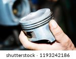 boat racing steering engine... | Shutterstock . vector #1193242186
