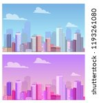 downtown landscape set with... | Shutterstock .eps vector #1193261080
