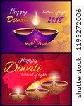 happy diwali festival of lights ... | Shutterstock .eps vector #1193272006