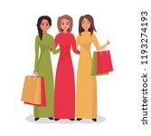 cartoon smiling women character ...   Shutterstock .eps vector #1193274193