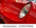 bangkok  thailand   august 7 ... | Shutterstock . vector #1193275066