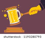 illustration of a beer mug as a ... | Shutterstock .eps vector #1193280793