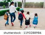 family children kid son girl... | Shutterstock . vector #1193288986