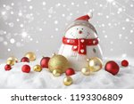 christmas background with... | Shutterstock . vector #1193306809
