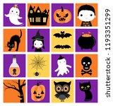cute square halloween vector...   Shutterstock .eps vector #1193351299