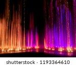 large multi colored decorative... | Shutterstock . vector #1193364610