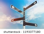blank directional road | Shutterstock . vector #1193377180