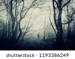 man in scary halloween forest ... | Shutterstock . vector #1193386249