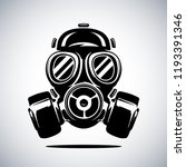 Gas Mask Vector Illustration...