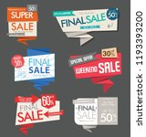 modern sale banners and labels... | Shutterstock .eps vector #1193393200